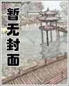 龍門之主楊瀟唐沐雪免費閱讀