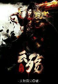 小道友之紅山巫書